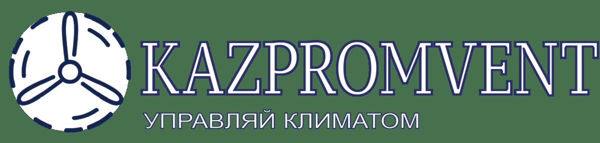 логотип КазПромВент